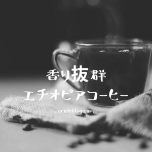 京橋駅でCAFE探しに困ったらここ![BLESS COFFEE]