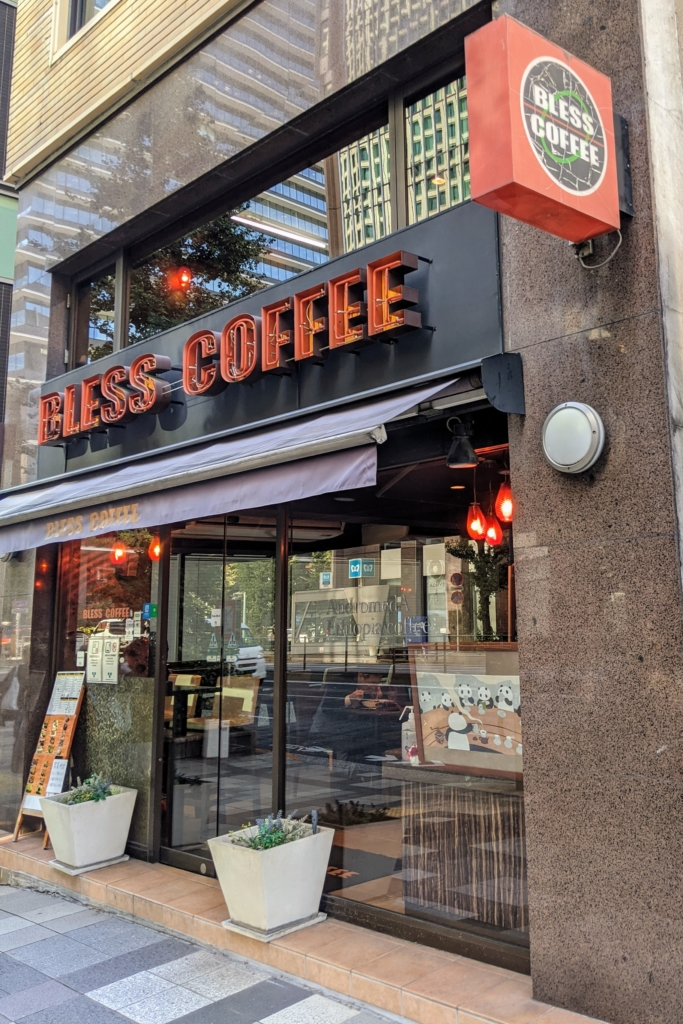 [BLESS COFFEE 京橋店]
