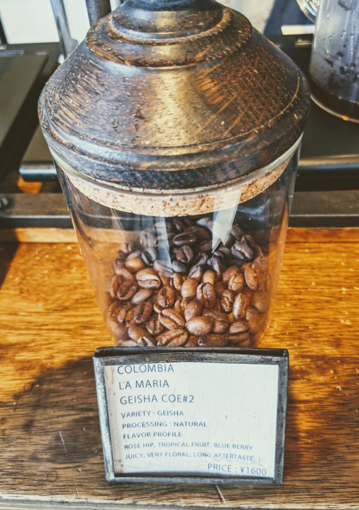 Glitch Coffee and Roasters 神保町 コーヒー ゲイシャ