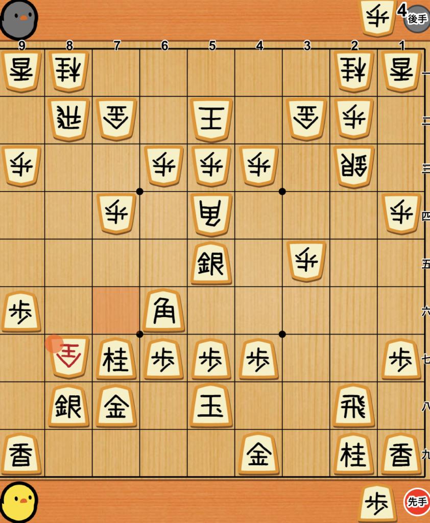 [棋譜巡り]稲葉 陽 八段 vs. 羽生善治 九段 第79期順位戦A級7回戦