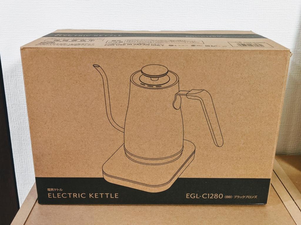 バルミューダの電気ケトルを買わずに[山善]EGL-C1280を買ったのでレビュー