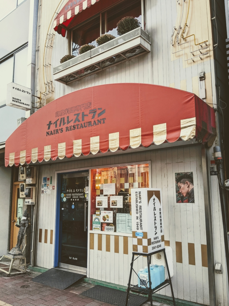 [銀座でカレー]印度料理専門店ナイルレストランでムルギーランチ