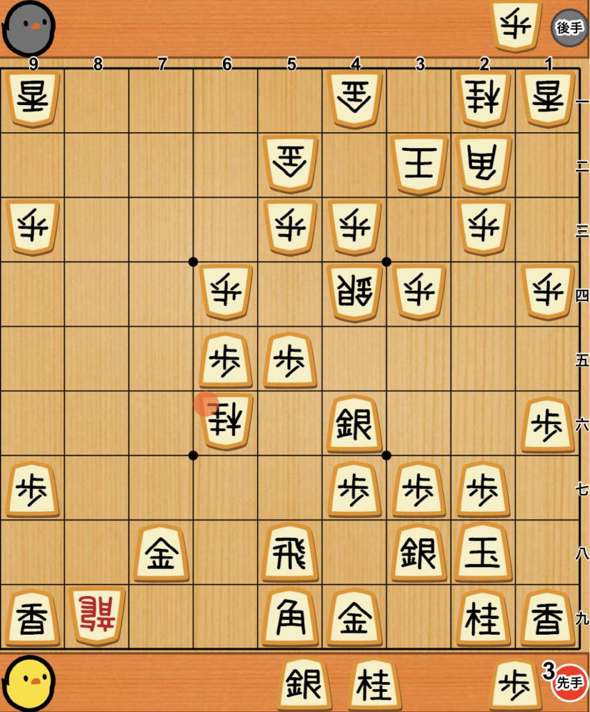 [棋譜巡り]佐藤天彦 九段 対 木村一基 九段 第70回NHK杯準々決勝第3局