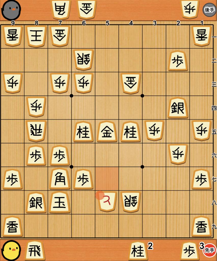 [棋譜巡り]豊島将之竜王 vs. 佐藤康光九段 第79期順位戦A級8回戦