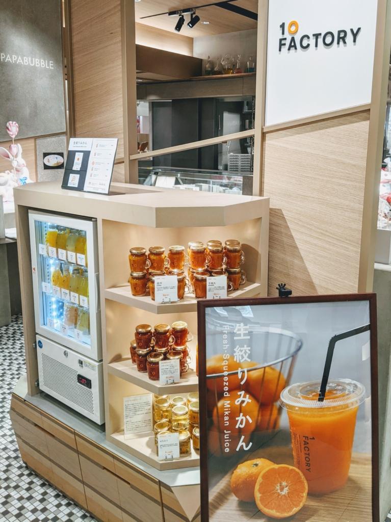 GINZA SIX 伊予柑フレーバーコーヒー[10FACTORY]