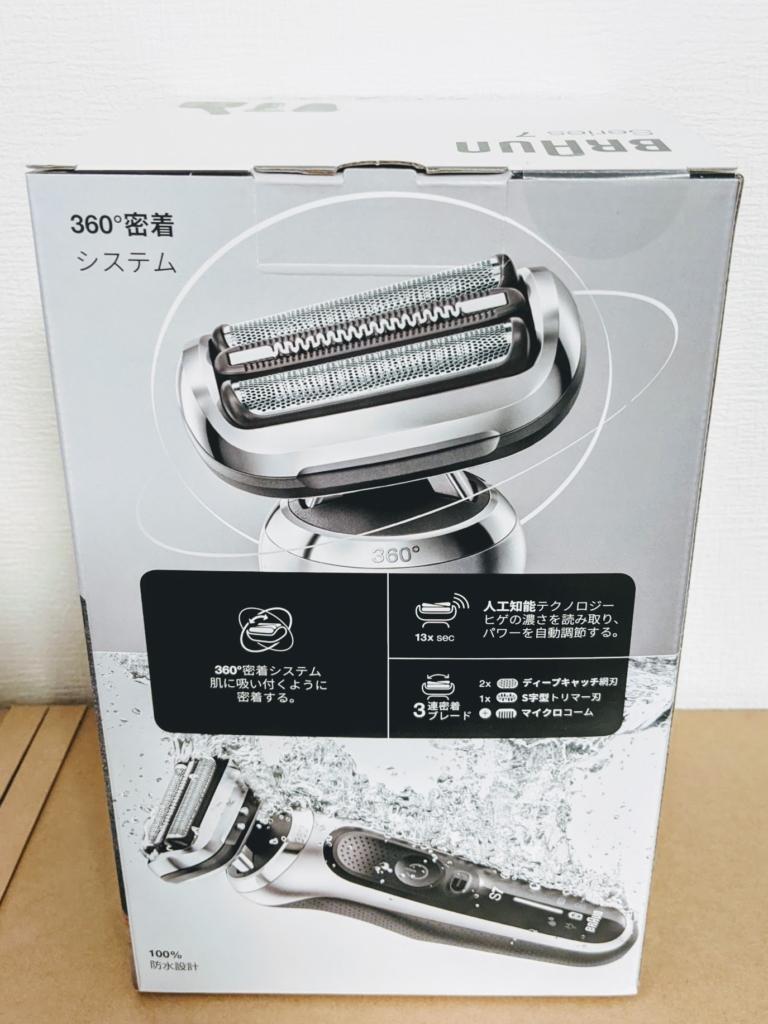 BRAUN Series7[70-S7001cc]レビュー。自動洗浄は本当に便利。