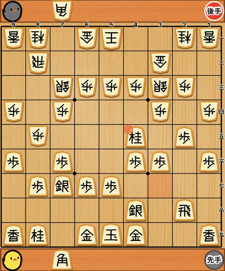 [棋譜巡り]渡辺明 王将 対 永瀬拓矢 王座 第70期王将戦七番勝負第6局