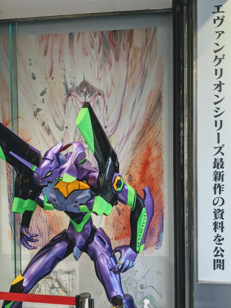 エヴァンゲリオン展 VISUAL WORKS in 秋葉原